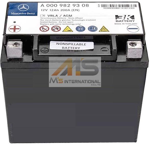 【M's】ベンツ W463 Gクラス/W166 Mクラス/X156 GLAクラス 純正品 バックアップバッテリー(12V-12Ah)//正規品 オグジュアリーバッテリー スターターバッテリー G320 G350 G500 G550 G55 ML350 GLA200 GLA220 000-982-9308 0009829308 004-982-0008 0049820008