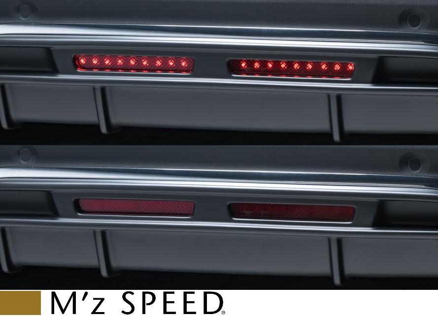 【M's】W205 ベンツ Cクラス (2018/7-) M'z SPEED LEDバックフォグランプ キット//エアロ バックフォグ カスタム シンプル エムズスピード プルシャンブルー M's SPEED メルセデス セダン C180 C200 C220d アバンギャルド AMGライン 現行型 0041-0011