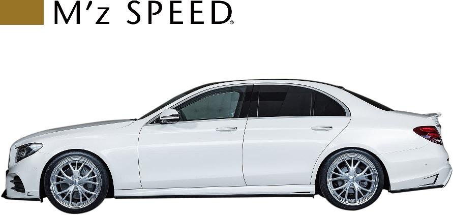 【M's】W213 ベンツ Eクラス (2016/7-) M'z SPEED Prussian Blue サイドステップ 左右//FRP製 エアロ サイドスカート LR セット カスタム シンプル エムズスピード M's メルセデス BENZ セダン アバンギャルドスポーツ AMGライン E200 E220d E250 6661-2113