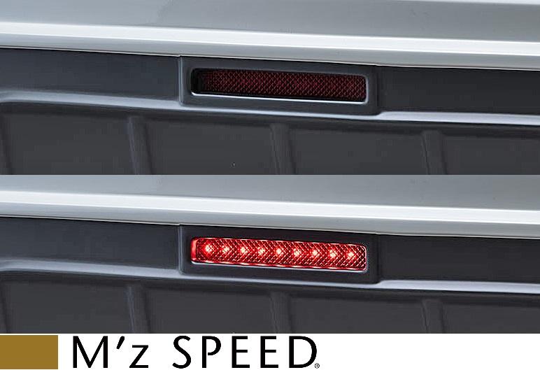 【M's】W213 ベンツ Eクラス (2016/7-) M'z SPEED Prussian Blue LEDバックフォグランプ キット//エアロ用 バックフォグ バックアンダーフォグ カスタム シンプル エムズスピード M's メルセデス BENZ セダン アバンギャルドスポーツ AMGライン E200 E220d E250 0041-0010