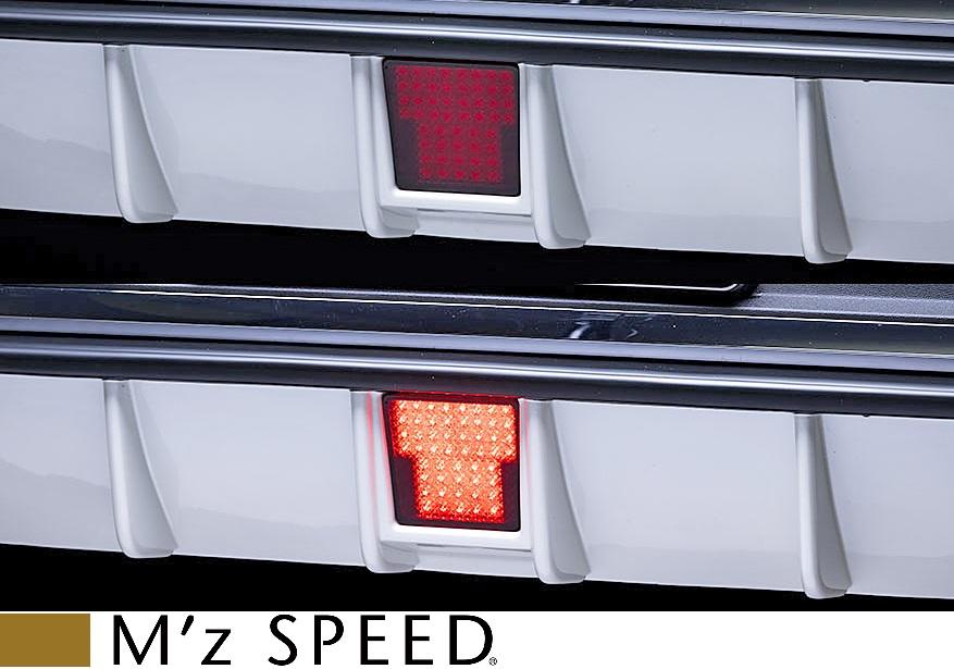 【M's】C253 ベンツ GLCクラス クーペ (2017/7-) M'z SPEED Prussian Blue LEDバックフォグランプ キット//W253 GLC200 GLC220d GLC250 4MATIC Sports エアロ用 エアロパーツ カスタム シンプル エムズスピード メルセデス BENZ 0041-0003