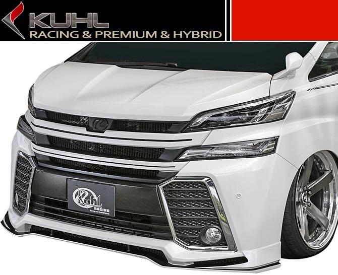 【M's】 KUHL RACING ヴェルファイア (H27/1~) エアロ フロント リップ スポイラー //クール レーシング 製 30/35系 新型 TOYOTA VELLFIRE トヨタ 新品