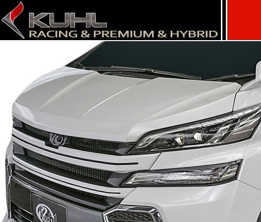 KUHL RACING vellfire (H27/1 ~) Aero front Grill / cool racing-30/35 series new TOYOTA VELLFIRE Toyota brand new