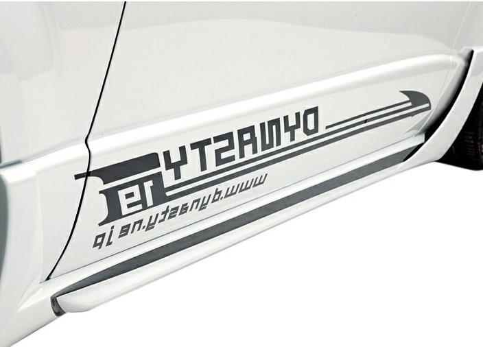 【M's】トヨタ ハイエース 200系 3型 ワイドボディ(H22.07-H25.12)Dynasty EXIST サイドステップ(左右)//社外品 ワイド レジアスエース ダイナスティ イグジスト エアロ 200ハイエース ハイエース200 サイドスカート TOYOTA HIACE REGIUSACE FRP