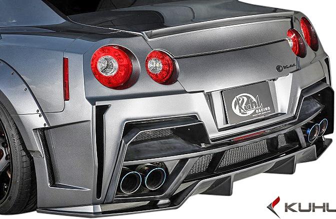 正規店仕入れの 【M's】 日産 R35 GT-R 前期 後期 (2007y-) Kuhl Racing 35R-GTW-II リアバンパー // FRP 未塗装 クールレーシング SG ストロンググレード エアロ パーツ NISSAN ニッサン GTR G-TR カスタム カスタマイズ ドレスアップ 改造 リヤバンパー, en-nui caa40436