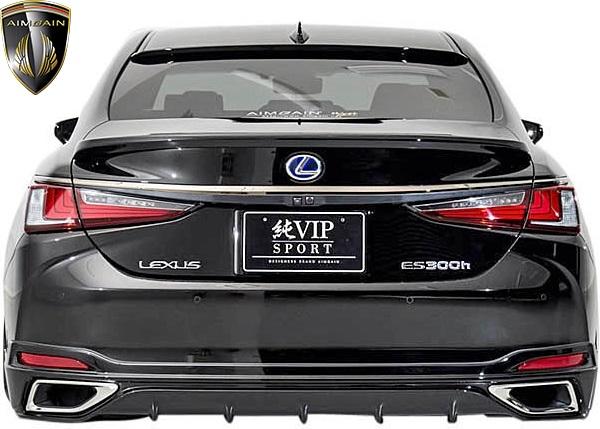 【M's】レクサス ES300h F-SPORT version-L (2018y-) AIMGAIN 純VIP EXE リアスポイラー//LEXUS エイムゲイン FRP エアロ リアアンダースポイラー リヤスポイラー リアスカート ディフューザー レクサスエアロ ESエアロ カスタム レクサスES Fスポーツ バージョンL AXZH10