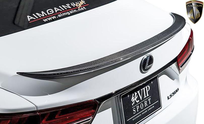 【M's】レクサス LS 50系 LS500 LS500h F-SPORT (2017.10-) AIMGAIN 純VIPスポーツ カーボン トランクスポイラー//ターボ ハイブリッド CFRP エイムゲイン LEXUS Fスポーツ エアロ パーツ カスタム リアウイング リヤウイング トランクウイング 新型 50LS LSエアロ