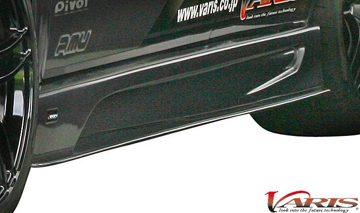 【M's】三菱 ランエボ9 MR (2005y-) VARIS スーパー耐久認定パーツ S耐Ver.'09 サイドスカート 左右//FRP バリス エアロ ランエボエアロ サイドステップ サイドスポイラー 三菱 MITSUBISHI ランサーエボリューション9 EVO9 エボ9 VAMI-065