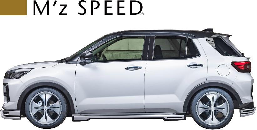 【M's】トヨタ ライズ A200A (2019/11-) M'z SPEED LUV LINE サイドステップ 左右//エムズスピード ABS製 未塗装 エアロ サイドスカート サイドスポイラー サイドエアロ カスタム ドレスアップ TOYOTA RAIZE 24212110 2421-2110