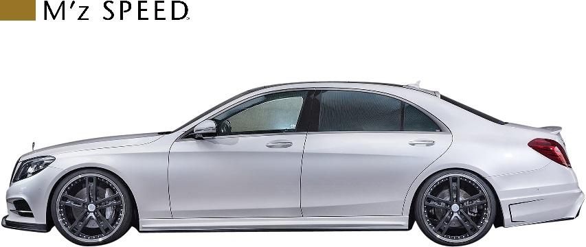 最も優遇の 【M's】 W222 ベンツ S400h メルセデス S550 ドレスアップ 前期 AMGライン (2013/10-2017/7) (2013/10-2017/7) M'z SPEED サイドステップ 左右 ( ロング用 ) // FRP エムズスピード エアロ パーツ カスタム ドレスアップ 外装 メルセデス Benz Sクラス AMG Line サイドスポイラー サイドスカート 6671-2212, スタイルTY:b857862d --- mail.ciabbatta.com.pl
