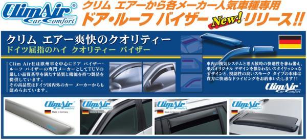 在W176奔驰AMG甲级(13y-)A180 A250 A450AMG Clim Air公司制造前门面罩旁边面罩(左右)//BENZ kurimuea 400327公司外物品的前面的橱窗高质量M大人气新货