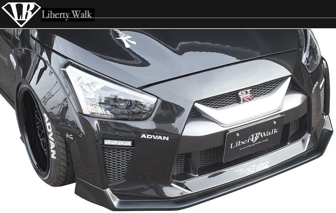 ダイハツ コペン LB フロント バンパー R35 ルック Liberty Walk エアロ lb★nation DAIHATSU COPEN GT-K Front Bumper