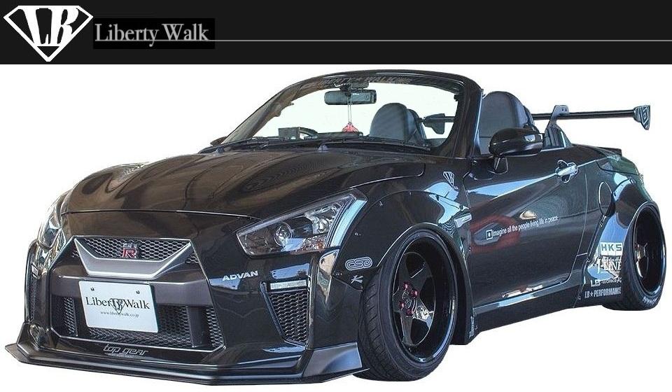 ダイハツ コペン LB ワイド ボディ キット R35 ルック Liberty Walk エアロ 4点 セット lb★nation DAIHATSU COPEN GT-K ver.1 complete body kit
