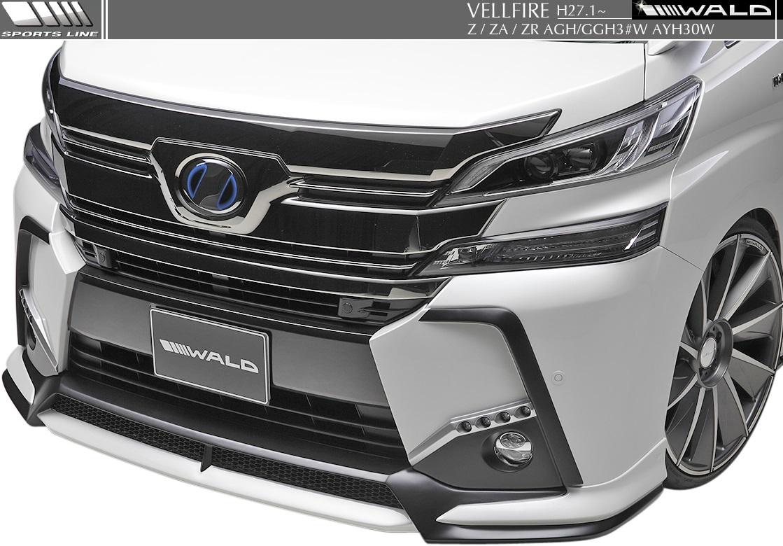 【M's】トヨタ ヴェルファイア 30 Z/ZA/ZR(H27-)WALD SPORTS LINE フロントハーフスポイラー//TOYOTA VELLFIRE AGH/GGH/AYH ベルファイア ヴァルド バルド エムズ 新型 NEW 新品