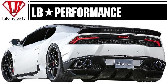 【M\u0027s】ランボルギーニウラカンLB☆WORKSリアウイングVer.2//LamborghiniHuracanLB