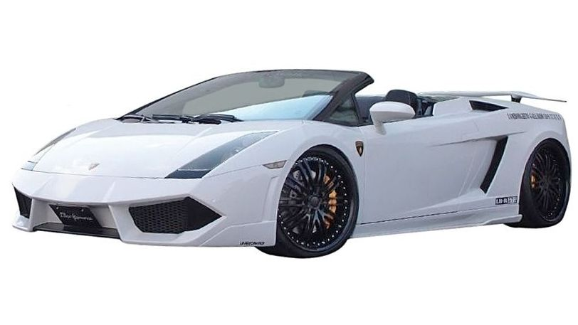 Emuzuparts Lamborghini Gallardo Lb Performance Full Aero 4 Piece