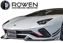 【M's】ランボルギーニ アヴェンタドールS LP740-4 (2017.1-) ROWEN フロントレーシングスポイラー//FRP製 エアロ ロェン ロエン ロウェン ローウェン ローエン Lamborghini Aventador S アベンタドールS フロントスポイラー 1G004A00