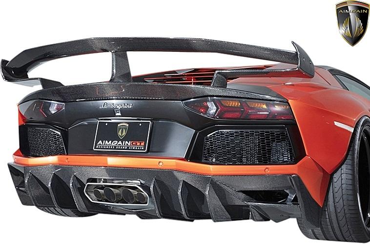 【M's】ランボルギーニ アヴェンタドール (2011y-2018y) AIMGAIN GT type2 リアディフューザーtype2//カーボン製 CARBON エイムゲイン エアロ リヤディフューザー カスタム LAMBORGHINI AVENTADOR アベンタドール ランボ アヴェンタ アベンタ