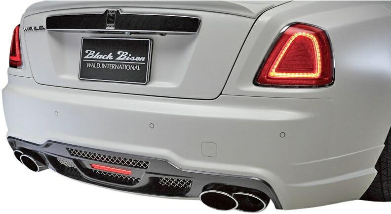 【M's】ロールスロイス ゴースト(2010y-2014y)WALD Black Bison リアバンパースポイラー(FRP製)//LEDランプ・ネット付属 ROLLS-ROYCE GHOST ヴァルド バルド ブラックバイソン リヤ バンパー エアロ パーツ