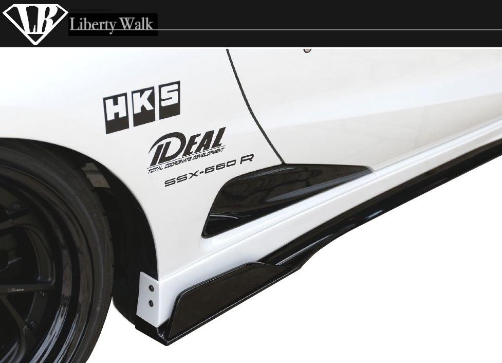 ホンダ S660 LB サイド スカート 左右 Liberty Walk エアロ / リバティ ウォーク LB PERFPRMANCE HONDA S ステップ スポイラー