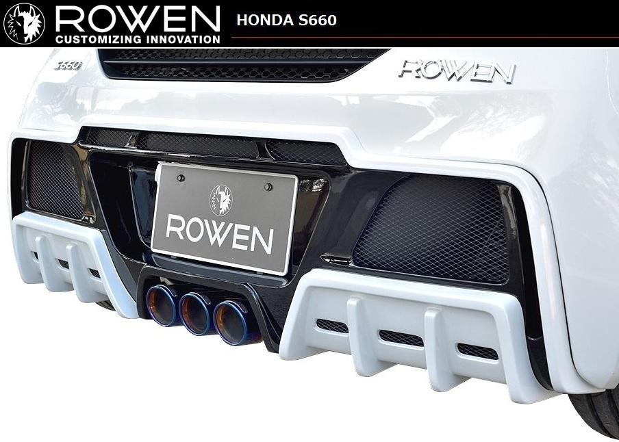 ディフューザー ロエン ホンダ / HONDA DBA-JW5 エアロ アンダー 1H004P00 リヤ S660 ROWEN リア スポイラー ハーフ