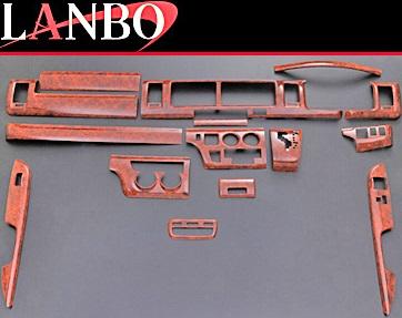 【M's】トヨタ ハイエース 200系 ワイドボディー用 (1/2/3型)LANBO製 3Dインテリアパネル 15ピースセット (茶木目調)//社外品 ABS樹脂 ランボ オリジナル 室内パネル TOYOTA HIACE ハイエース200 200ハイエース ウォールナット