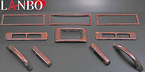 【M's】日産 キャラバン NV350 前期 (2012y-)LANBO製 3Dインテリアパネル リア用 10ピースセット (茶木目調/標準ボディー用)//社外品 ランボ オリジナル リヤ 室内パネル ABS樹脂 ニッサン NISSAN CARAVAN E26 NV350キャラバン 5代目 ウォールナット