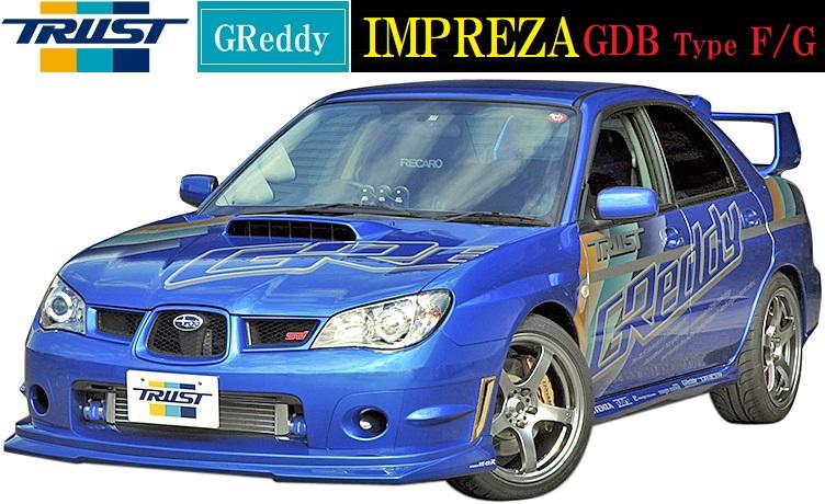 【M's】スバル インプレッサ GDB F/G型(05.06-07.06)TRUST GReddy フロントスカート//WRX セダン 17060053 ウレタン トラスト エアロ パーツ フロントスポイラー リップスポイラー バンパー シンプル SUBARU IMPREZA 社外品 未塗装 受注生産品