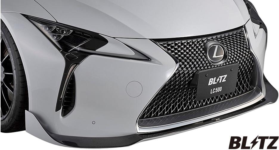 【M's】レクサス LC500/LC500h (2017/03-)BLITZ AERO SPEED フロントリップスポイラー//FRP URZ100 GWZ100 2UR-GSE 8GR-FXS ブリッツ エアロスピード R-Concept エアロ パーツ エアロパーツ フロントスポイラー リップスポイラー LEXUS LC 社外品 受注生産品 60273