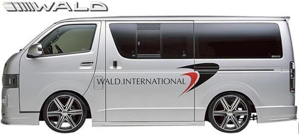【M's】トヨタ 200系 ナロー ハイエース バン レジアスエース (H16.8-H22.7)WALD EXECUTIVE LINE V2 サイドステップ 左右//バージョン2 標準車 FRP ヴァルド バルド エアロパーツ エアロキット エアロ エアロセット サイドスカート サイドエアロ