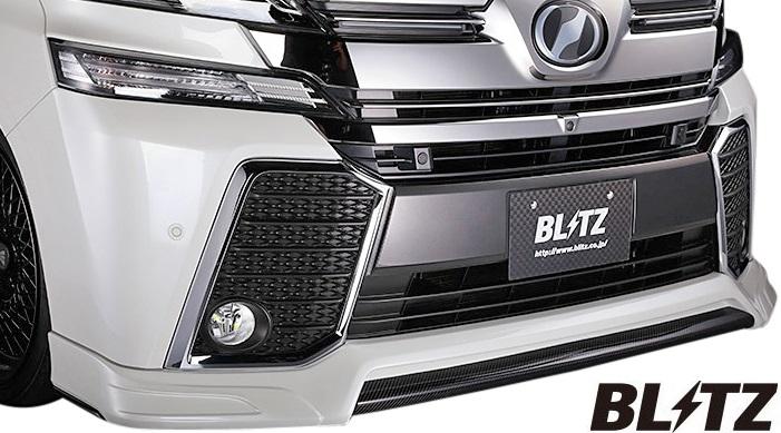 【M's】トヨタ ヴェルファイア 30系 前期 Z/ZA/ZR (15/01-18/01)BLITZ AERO SPEED フロントリップスポイラー//ブリッツ エアロスピード R-Concept VELLFIRE ベルファイア AGH30W/35W GGH30W/35W AYH30W フロントスポイラー 社外品 未塗装 受注生産品 60193