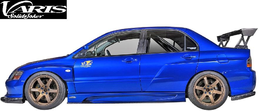 【M's】三菱 EVO9 ランサーエボリューション9 (2005y-2007y) VARIS Solid Joker ワイドボディ用 サイドスカート+サイドアンダーボード 4pcs//HAM008F FRP バリス ソリッドジョーカー エアロ ランエボ ランエボ9 エボ9 エボ