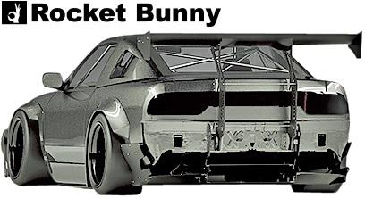 【M's】日産 180sx/240sx RPS13 (1991y-1998y) Rocket Bunny Ver.2 GTウイング//FRP TRA京都 ロケットバニー ロケバニ パンデム PANDEM エアロ ワンビア シルエイティ F1ウイング 大型ウイング