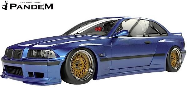 【M's】E36 BMW 3シリーズ クーペ (1990y-2000y) PANDEM フロントフェンダー(片側約50mmワイド)//FRP製 TRA京都 パンデム エアロ ロケットバニー ロケバニ ワイドフェンダー オーバーフェンダー 316i 318i 320i 323i 325i 328i
