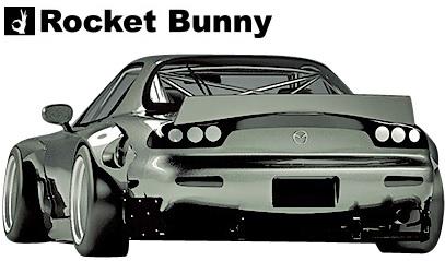 【M's】マツダ RX-7 FD3S (1991y-2002y) Rocket Bunny リアディフューザー//MAZDA RX7 FRP製 TRA京都 ロケットバニー ロケバニ パンデム PANDEM エアロ ディフューザー リヤディフューザー