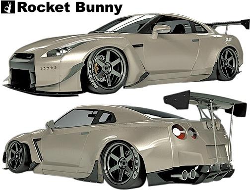 ニッサン 15点//FRP ワイドフェンダー ロケバニ エアロキット R35 スカイライン パンデム エアロ TRA京都 フルキット オーバーフェンダー GTR G-TR Rocket GT-R (2008y-) 【M's】日産 コンプリートキット フルエアロ Bunny ロケットバニー エアロセット ワイドボディキット