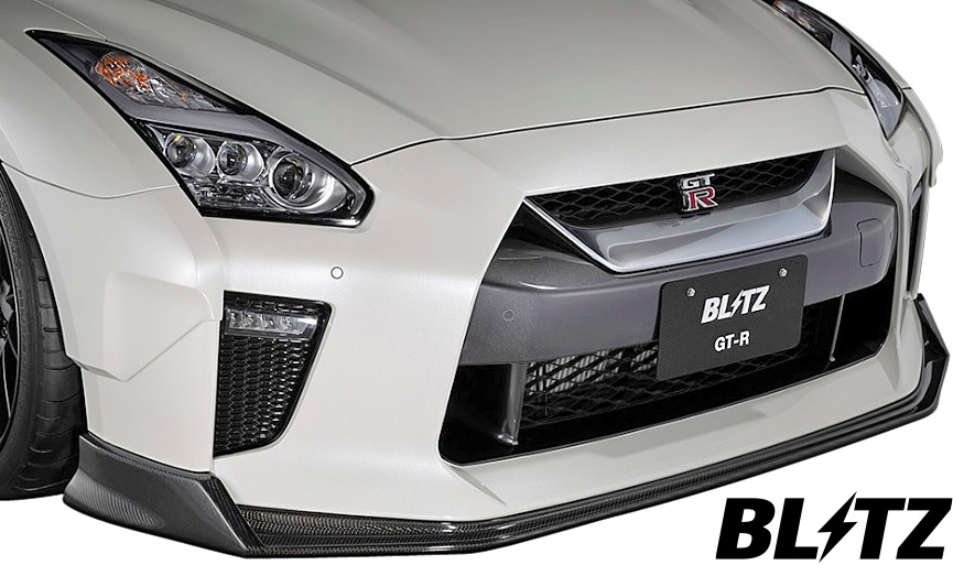 完璧 【M's】日産 R35 GT-R NISSAN (16/07-) BLITZ R-CONCEPT AERO 社外品 SPEED R-CONCEPT フロントリップスポイラー//カーボン製 CARBON ブリッツ エアロ エアロスピード Rコンセプト フロントスポイラー NISSAN ニッサン スカイライン GTR G-TR VR38DETT 社外品 未塗装 受注生産品 60345, リコルディ:579f3651 --- kalpanafoundation.in
