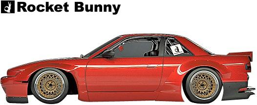 【M's】日産 S13 シルビア (1988y-1993y) Rocket Bunny Ver.2 サイドステップ(L/R)+オーバーフェンダー(F/R) 2点セット//FRP製 TRA京都 ロケットバニー ロケバニ エアロ エアロセット ワイドフェンダー オーバーフェンダー パンデム PANDEM バージョン2 V2 ニッサン