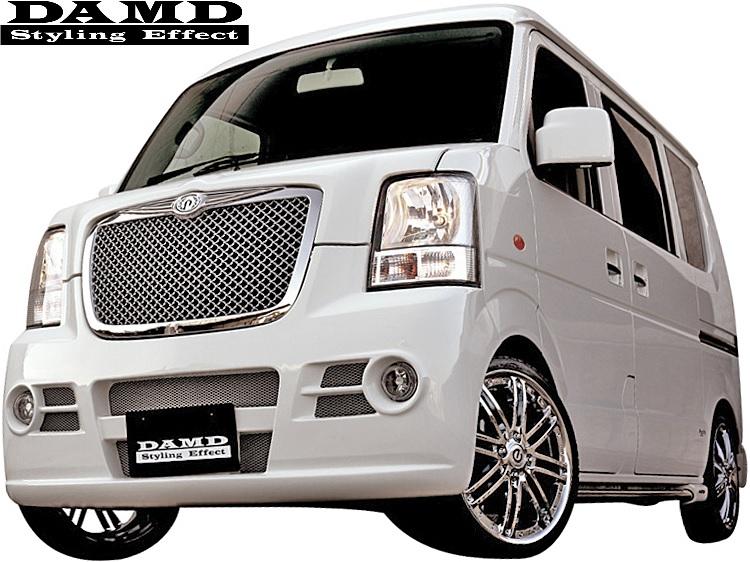 【M's】スズキ エブリィ DA64W/DA64V (-2010.4) DAMD Concept B type2 フロントバンパー+グリル 2点SET//FRP ダムド エアロ SUZUKI EVERY エブリイ エブリー