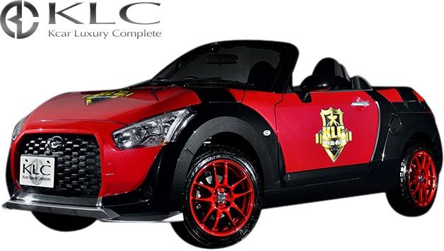 【M's】ダイハツ コペンエクスプレイ (LA400K) KLC 轟 アップサス (25mmUP)//トドロキ ハイリフトサス リフトアップ サスペンション アゲカスタム サス アップスプリング 車高上げ 車検対応品 軽自動車 DAIHATSU COPEN XPLAY コペン エクスプレイ