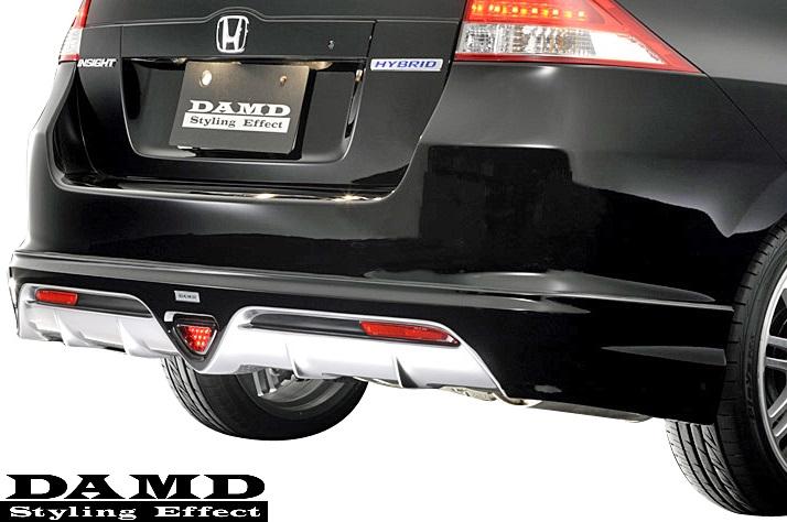 【M's】ホンダ インサイト DAA-ZE2 (2009.5-) DAMD リアハーフスポイラー//FRP製 ダムド エアロ リヤハーフスポイラー HONDA INSIGHT