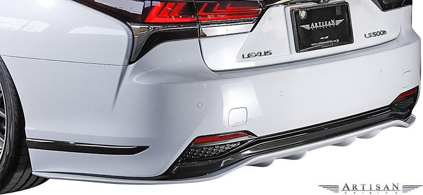 【M's】レクサス LS 50系 LS500/LS500h (2017.10-) ARTISAN SPIRITS リアディフューザー//FRP アーティシャンスピリッツ アーティシャン アーテシャンスピリッツ アーテシャン エアロ カスタム ディフューザー リヤディフューザー LEXUS LS 50LS LS50 新型