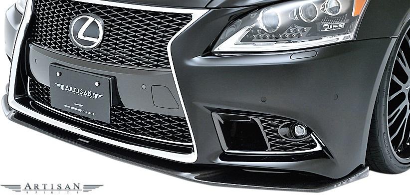 【M's】レクサス 40系 LS F-SPORT 後期 (2012.10-) ARTISAN SPIRITS BLACK LABEL フロントアンダースポイラー//FRP アーティシャンスピリッツ アーティシャン アーテシャン フロントスポイラー LEXUS 40LS LS40 LS40後期 40LS後期 Fスポーツ