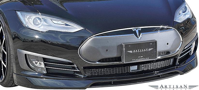 【M's】TESRA Model S (85D) ARTISAN SPIRITS O.F.K. Edition フロントハーフスポイラー//FRP+一部CFRP カーボン エアロ フロントスポイラー アーティシャンスピリッツ アーティシャン アーテシャンスピリッツ アーテシャン テスラ モデルS