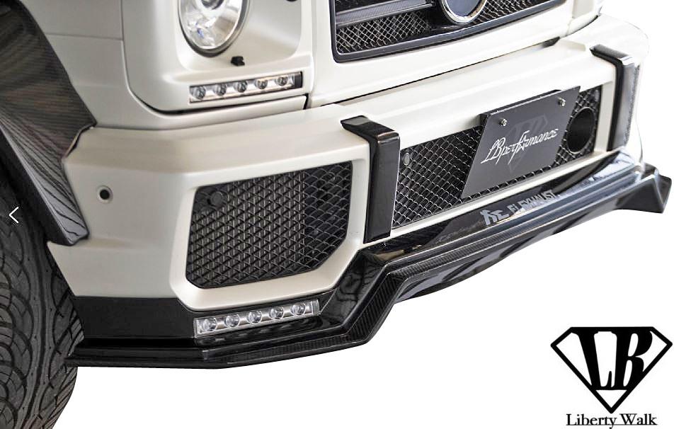 【M's】W463 AMG G63 (2012y-) Liberty Walk LB-WORKS フロントアンダースポイラー (LEDデイライト付)//カーボン製 CFRP リバティーウォーク リバティウォーク リバティー リバティ LB エアロ フロントスポイラー ベンツ Gクラス ゲレンデ