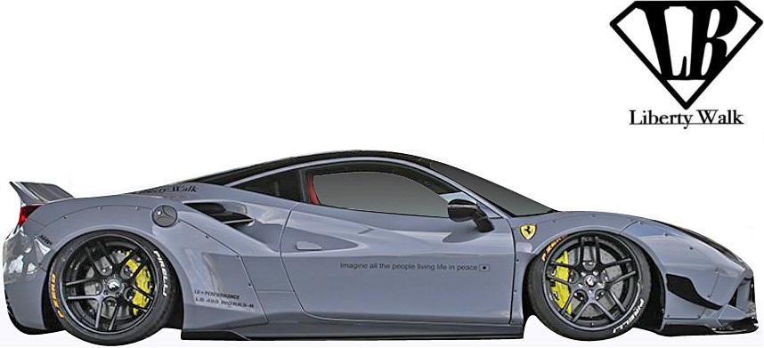 【M's】フェラーリ 488GTB (2015y-2019y) Liberty Walk LB-WORKS カーボン サイドディフューザー//CFRP製 リバティーウォーク リバティウォーク リバティー リバティ エアロ ディフューザー サイドスカート サイドステップ FERRARI 488 GTB 488フェラーリ