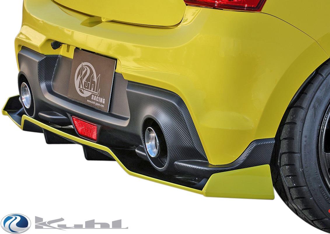 【M's】スズキ ZC33S スイフトスポーツ (2017y-) Kuhl Racing 33R-SS リアフローティングディフューザー (SG)//FRP製 エアロ クールレーシング クール SUZUKI SWIFT SPORTS ディフューザー リアディフューザー ストロンググレード