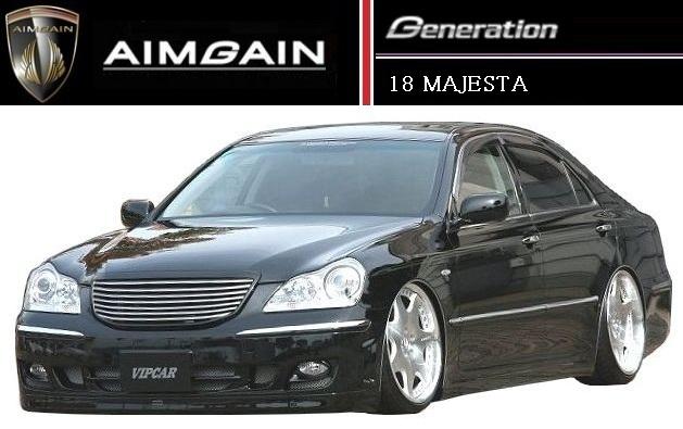 【M's】18 マジェスタ 前期(H16.7-H18.6)エアロ 3点セット / AIMGAIN/エイムゲイン // フロント バンパー / サイド ステップ / リア バンパー / トヨタ TOYOTA MAJESTA UZS186 / Generation FULL KIT(3 SET)
