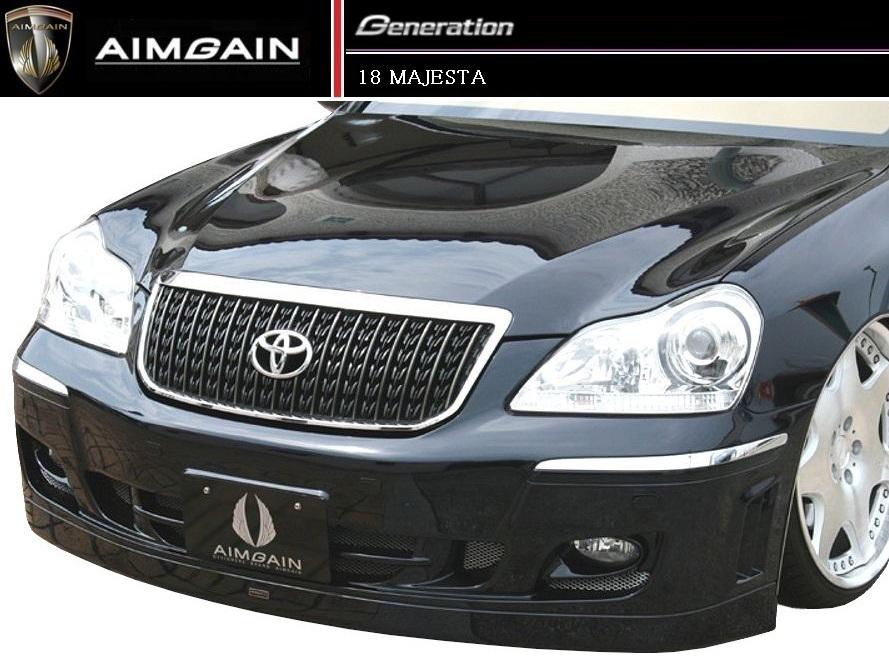 【M's】18 マジェスタ 後期(H18.7-H21.2)フロント バンパー / AIMGAIN/エイムゲイン エアロ // トヨタ TOYOTA MAJESTA UZS186 / Generation front bumper