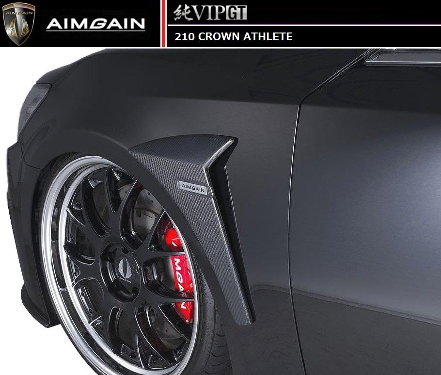 【M's】クラウン アスリート 210 前期・後期 フロント フェンダー パネル / AIMGAIN エアロ // トヨタ TOYOTA CROWN ATHLETE 210 / 純VIP GT FRONT FENDER PANEL